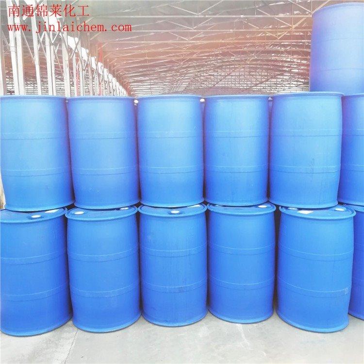 前处理剂TEP 阴离子型前处理表面活性剂TEP