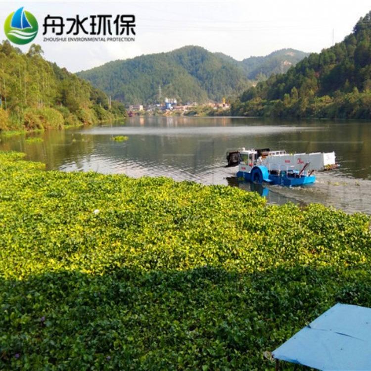 水葫芦收割船 全自动水葫芦打捞船 大小型水葫芦打捞船