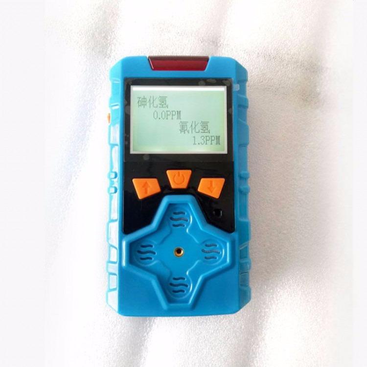漏H2检测仪 氢气报警器检测范围