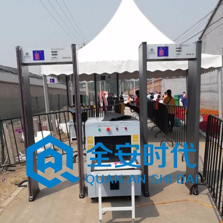 北京安检门出租安装,安检门维修,金属安检门