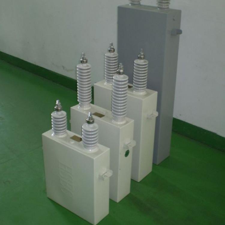 BFM BAM 高压电容器 10KV 35KV 并联电容器 补偿电容器 滤波电容器