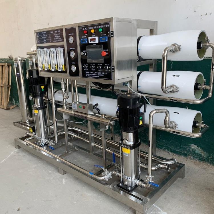高纯水设备 工业高纯水设备 超纯水制取设备
