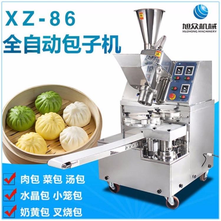 桂林做包子的设备  全自动XZ-86包子机  商用包子机