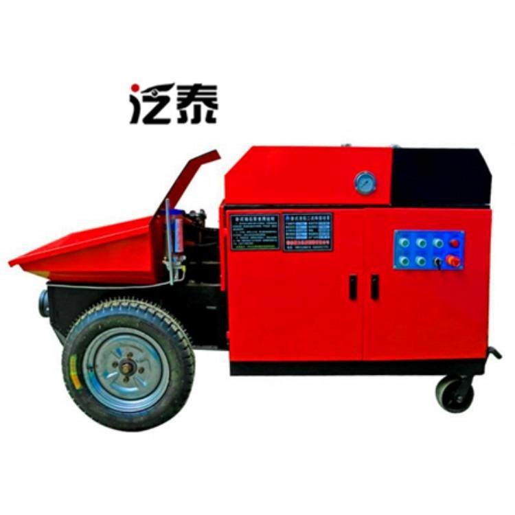 泰泛细石泵zui新价格表加矾泵的构造