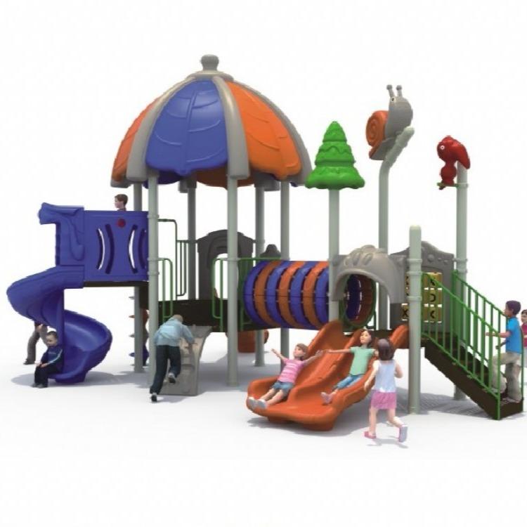 户外儿童滑滑梯小区游乐组合滑梯游乐园滑梯室外滑滑乐园报价