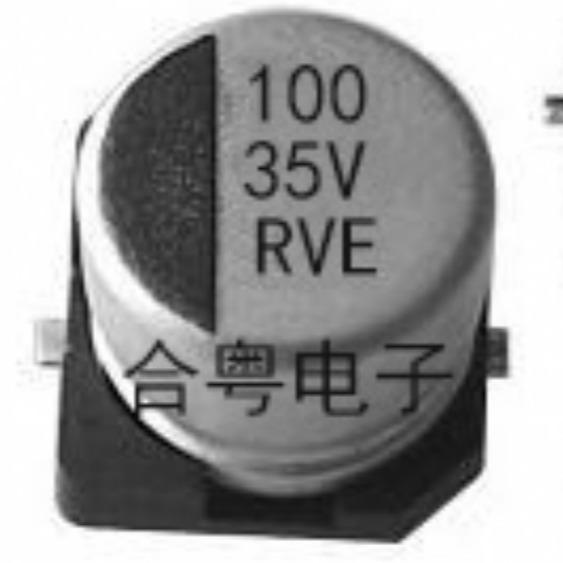 合粤电子 RVE-VT贴片电解电容100UF35V6x7