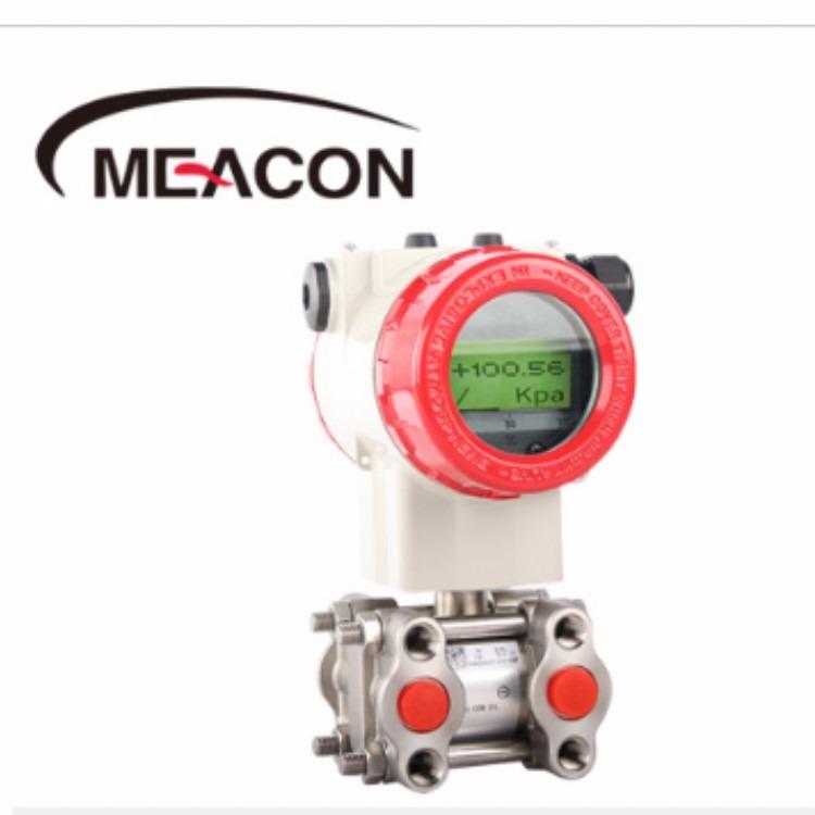 智能型差压压力变送器-美控MIK3051压力变送器_ 电容式压力_差压流量变送器