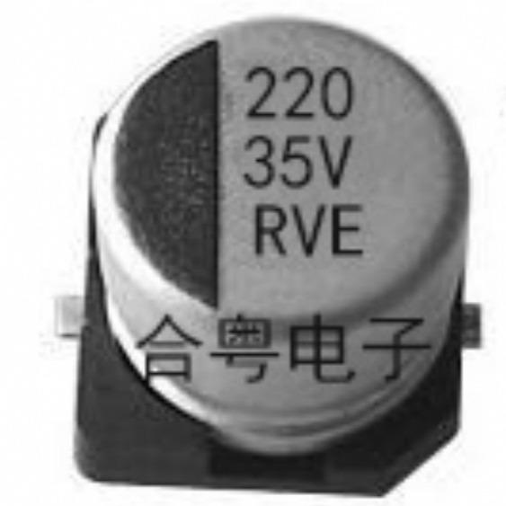 合粤电子 RVE-VT贴片电解电容220UF35V8x10
