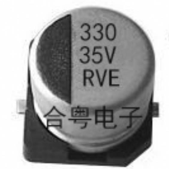 合粤电子 RVE-VT贴片电解电容330UF35V8x10
