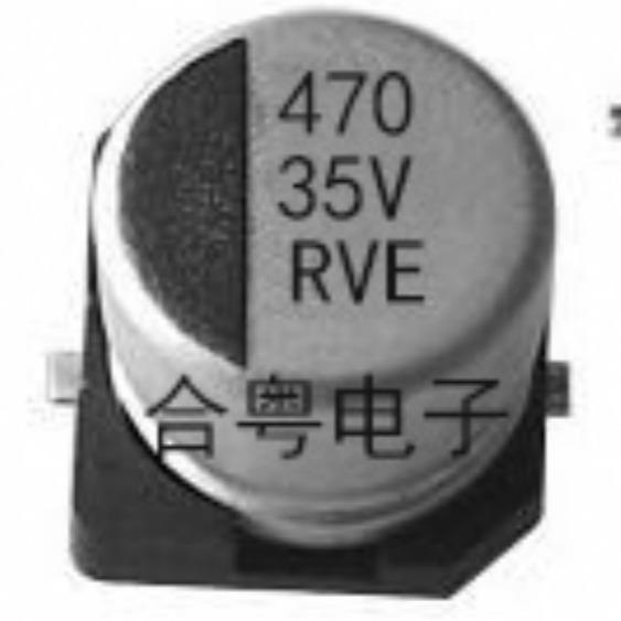 合粤电子 RVE-VT贴片电解电容470UF35V10x10