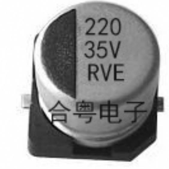 合粤电子 RVE-VT贴片电解电容68UF35V6x7