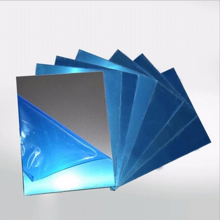 优质3003防锈铝板   手机壳用3003铝板   现货供应