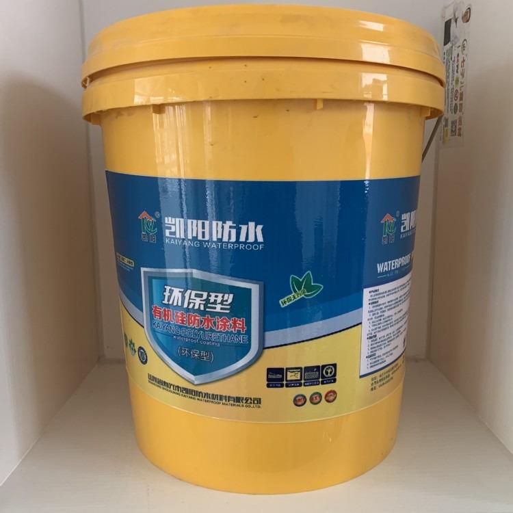 水性聚氨酯防水涂料批发防水涂料耐老化 产地大量批发