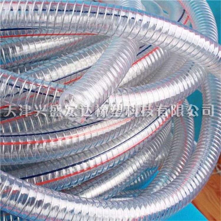 兴盛牌 透明PVC钢丝管 PVC钢丝软管 PVC钢丝增强软管 PVC透明螺旋管型号全