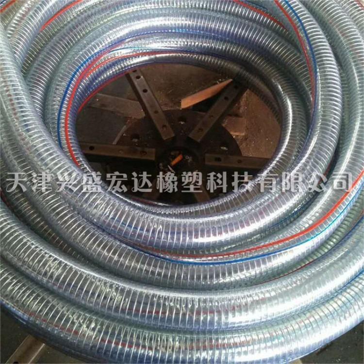 厂家直销兴盛牌 透明PVC钢丝管 PVC钢丝软管 PVC钢丝增强软管 欢迎致电