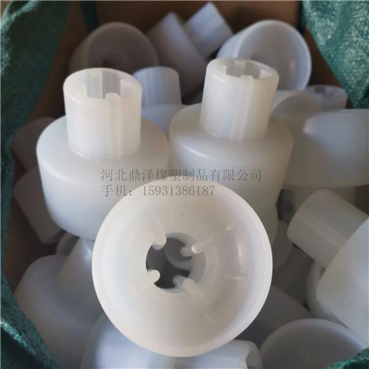 食品级透明硅胶套  硅胶冲瓶套