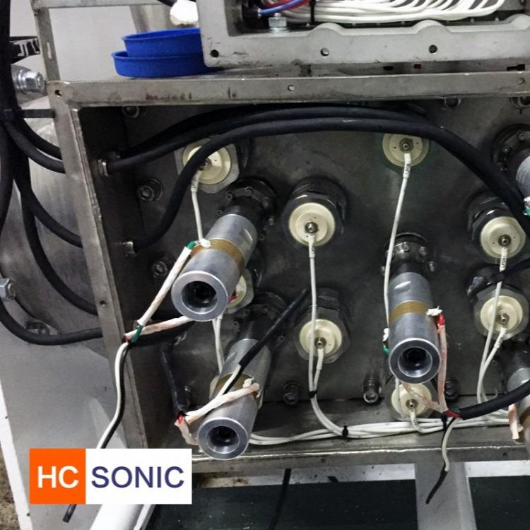 超声波灭菌设备