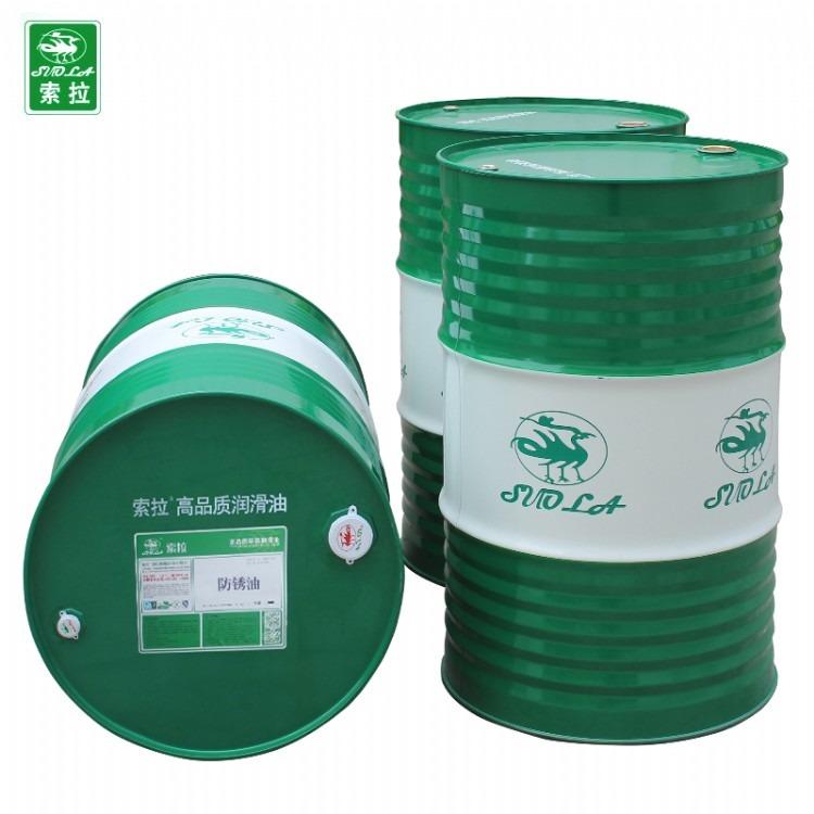 东莞索拉 汽轮机油 46#汽轮机油汽轮机油 透平油 蒸汽机燃汽轮机水轮机润滑油