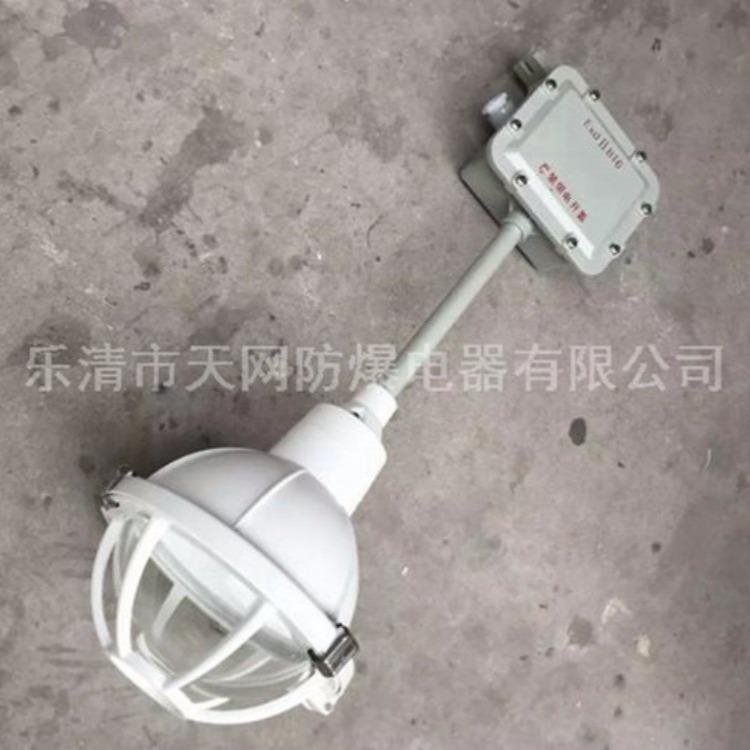 FAD-S-L175gZ三防工厂弯灯IP65