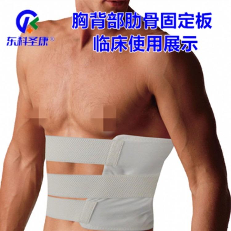 常用医用耗材招标中标产品急诊胸外科用医用耗材生产厂家--东科圣康肋骨固定板