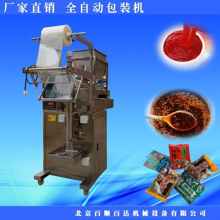百顺百达供应芝麻酱包装机  小型芝麻酱包装机   自动芝麻酱包装机