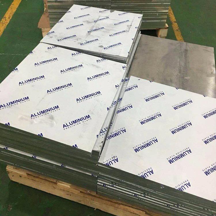 ALCOA牌的耐高温耐腐蚀AL7075铝板  机械性能好7075铝板