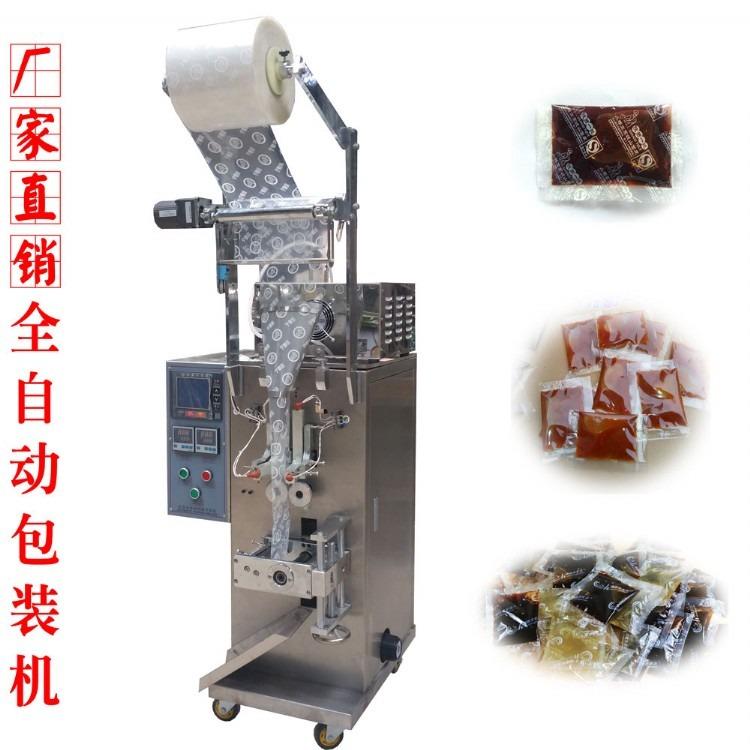 建成厂家直销液体调料包装机  液体包装机  自动液体调料包装机  三边封液体调料包装机
