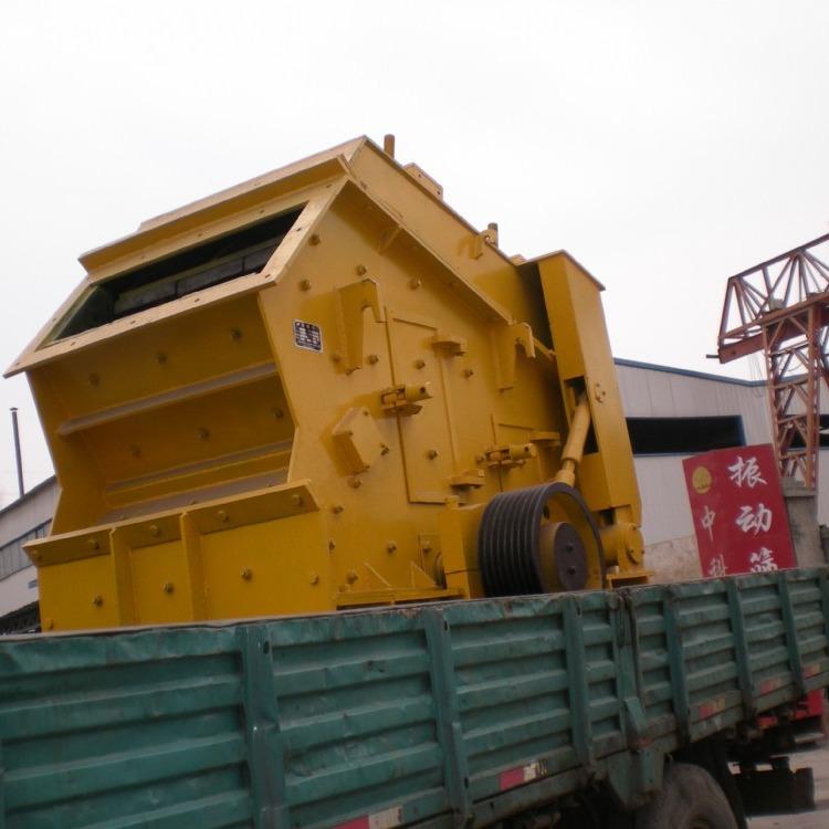 中科大机械专业生产砂石生产线用反击式破碎机,反击破,碎石机械