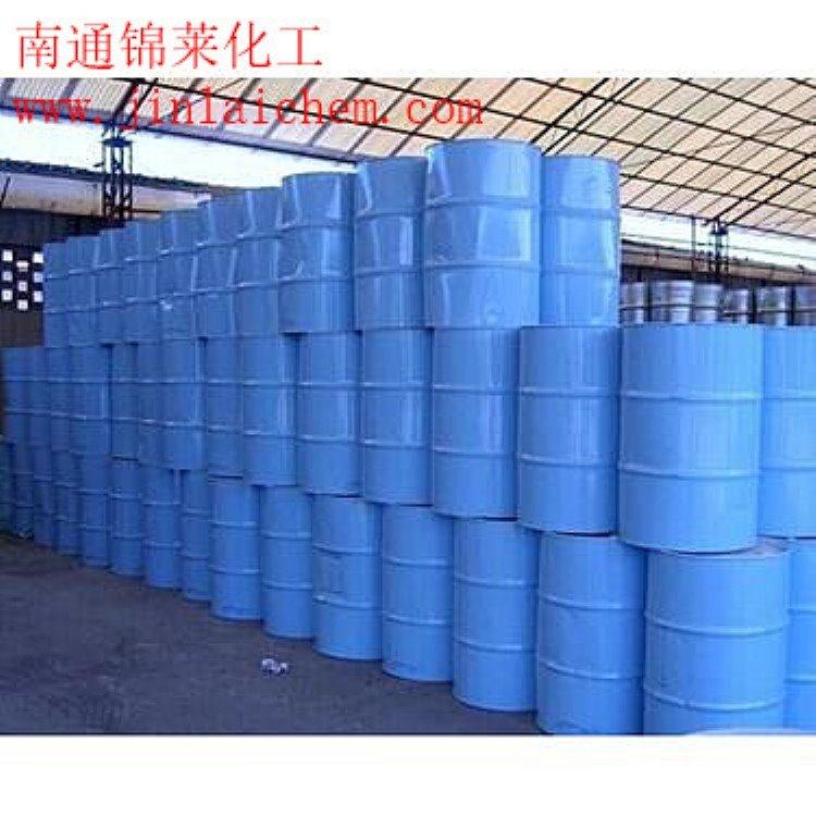 AEO-9乳化剂