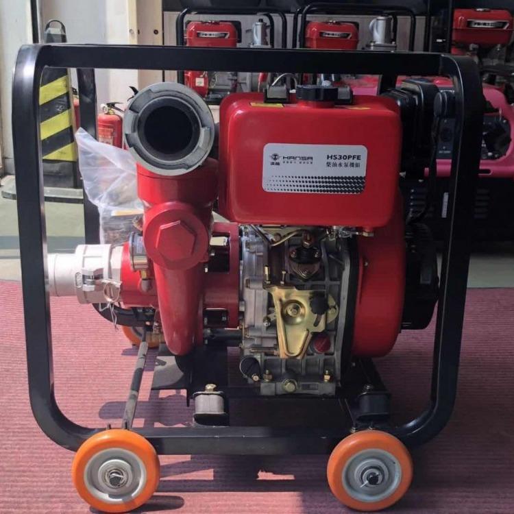 电启动柴油机自吸消防泵3寸