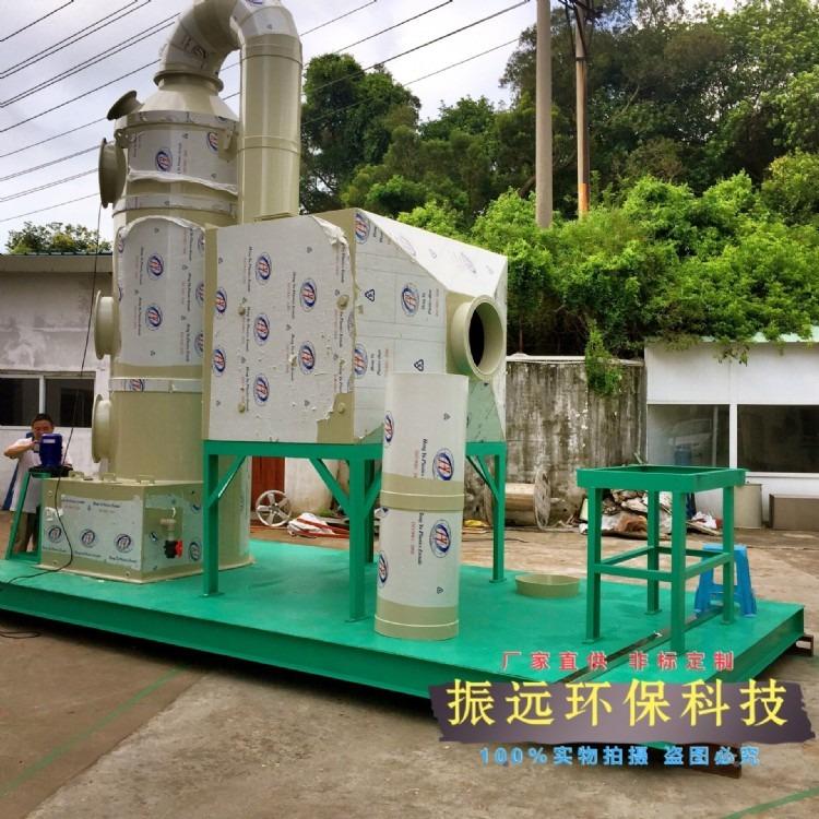 振远电镀废气处理设备厂家,专业废气处理净化厂家,废气处理成套设备直销商,酸碱综合废气处理设备