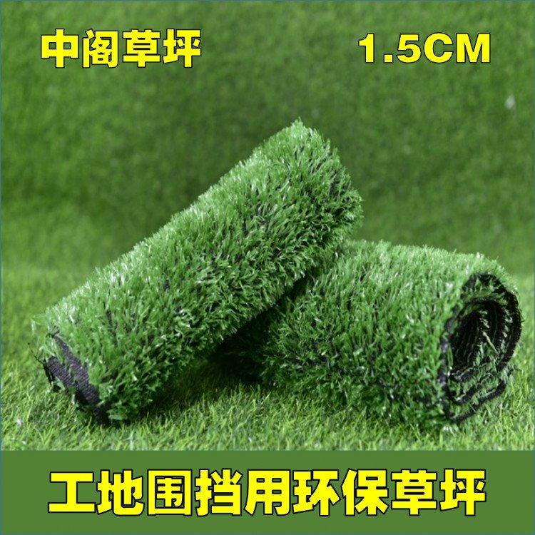 扬州假草坪 南京人造草皮 人造草皮标准 广场假草坪  人造草坪