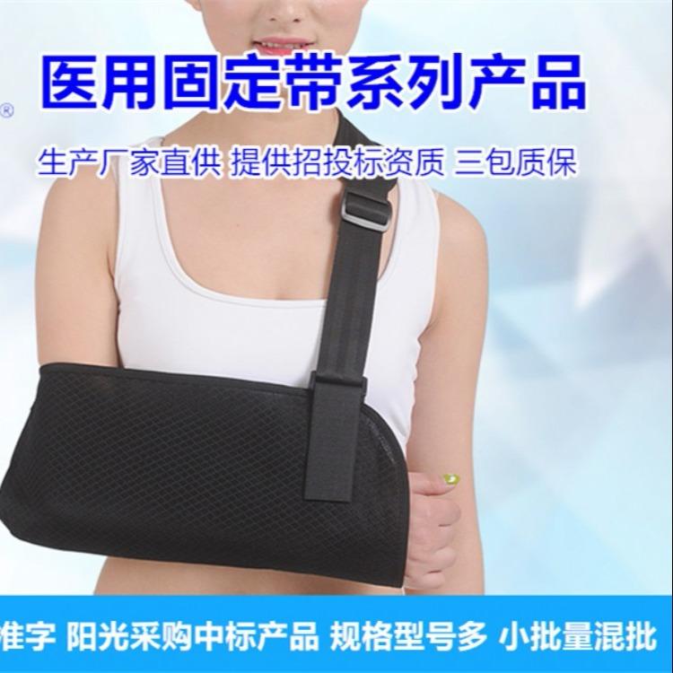 固定带生产厂家武汉克瑞普康复保护带钢板支撑外固定医用耗材