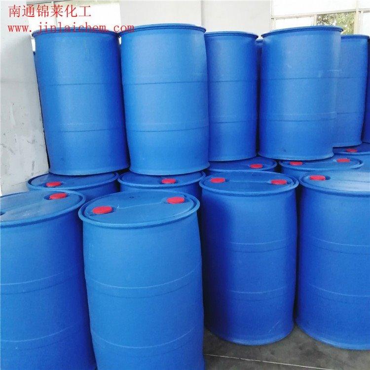聚乙二醇600双油酸酯 PEG600DO 乳化剂600DO