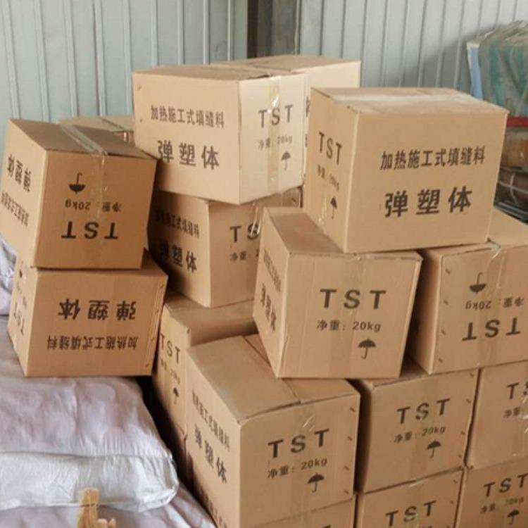 TST填充式弹塑体伸缩缝 TST无缝伸缩缝 定做安装 质优价廉