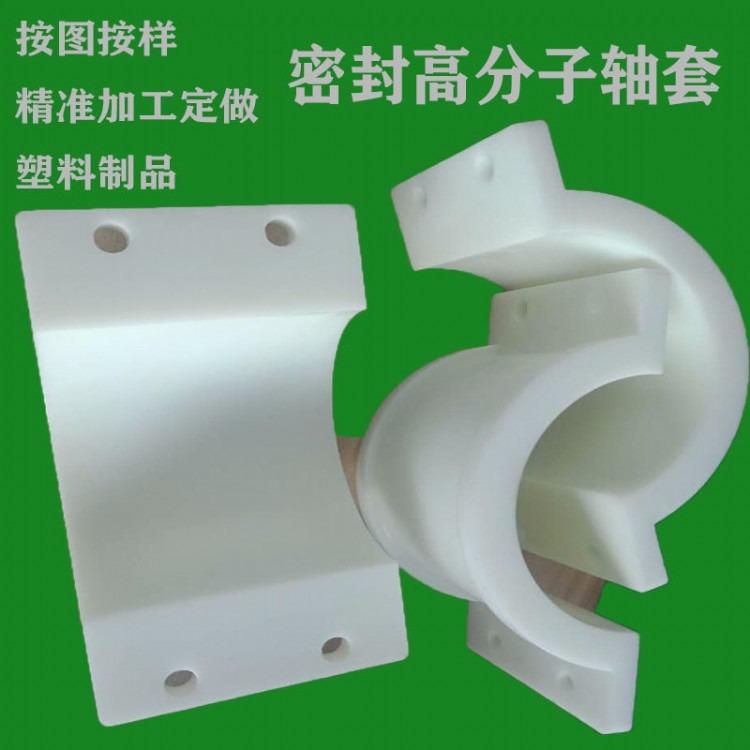 开模注塑特种橡胶塑料制品橡胶制品 塑胶制品 尼龙制品  聚氨酯制品 硅胶制品塑料制品机加工
