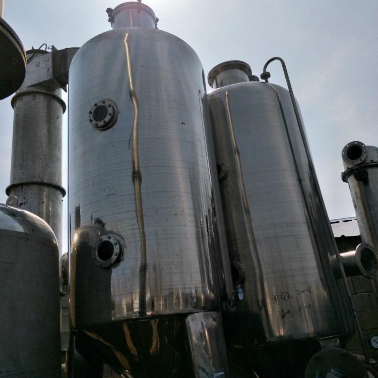 长期购销二手蒸发器 二手浓缩蒸发器多少钱 二手降膜蒸发器 二手强制循环蒸发器