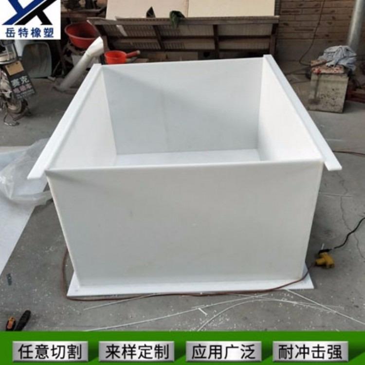 厂家生产聚丙烯pp板 焊接阀门井防水槽 耐腐蚀酸碱pp板