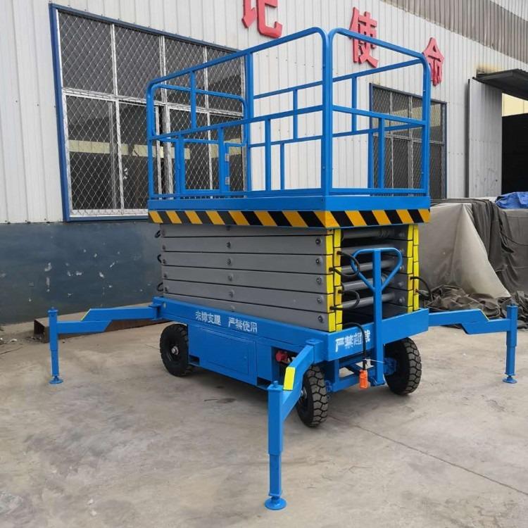 济南大久机械直销液压升降机高空作业平台车移动剪叉式升降机