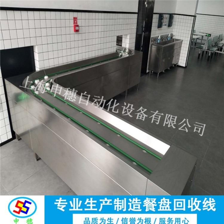 上海输送机厂家供应平板链板输送机