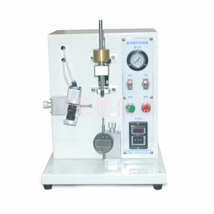 鼻梁变形试验机 鼻梁变形测试仪 鼻梁变形试验仪  鼻梁变形测试机