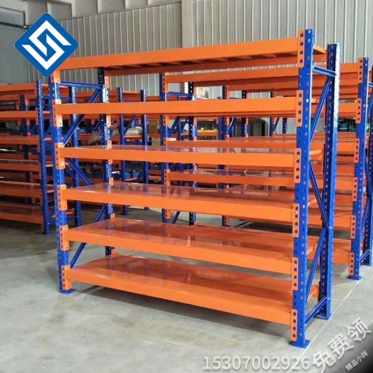 世腾工厂仓库重型货架 可调节组装式仓库库房重型货架