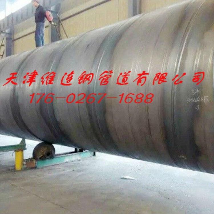 天津螺旋管厂家镀锌螺旋管价格国标螺旋管非标螺旋管规格材质型号大口径螺旋管厚壁螺旋管