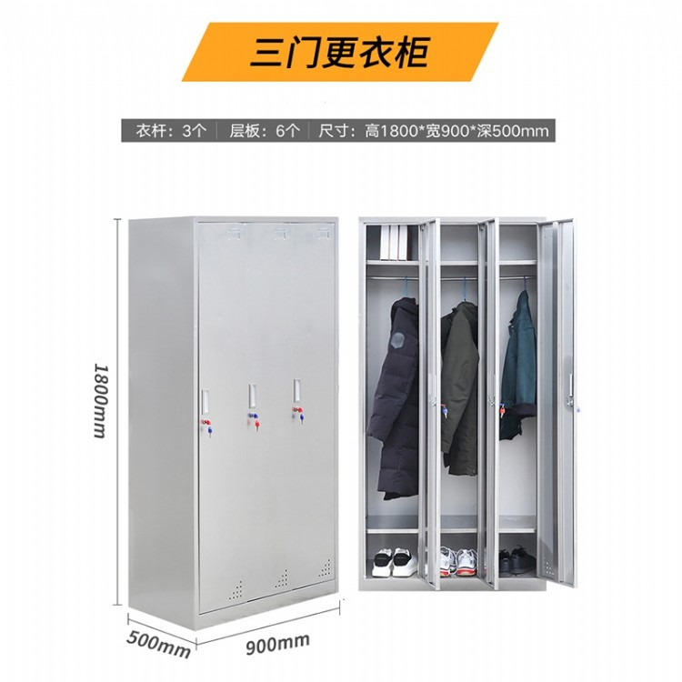 格拉瑞斯生产储物柜厂家 铁皮柜尺寸 铁皮衣柜图片及价格