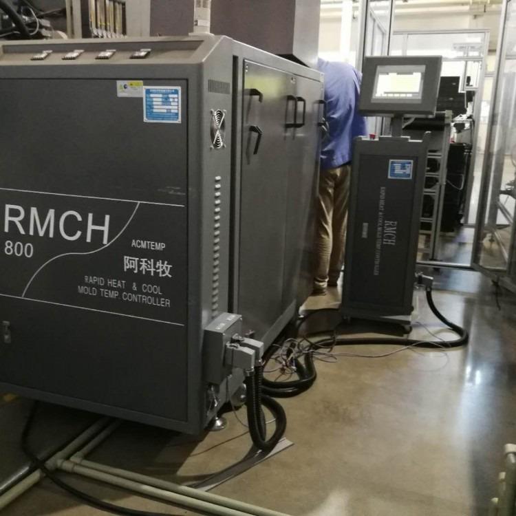 供应塑料造粒机控温;造粒机控温模温机;造粒机模头控温