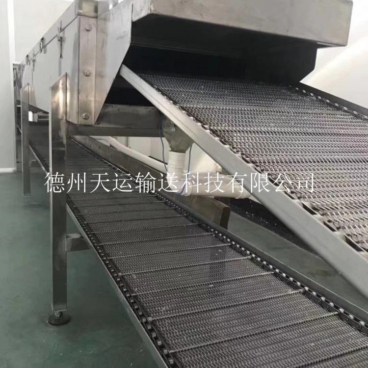 不锈钢网带输送机 食品网带输送机 金属网带食品流水线输送机