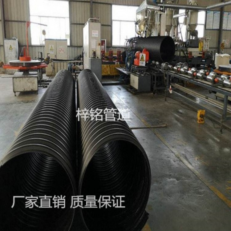 HDPE优质波纹管 HDPE双壁波纹管 HDPE管材 HDPE给水管
