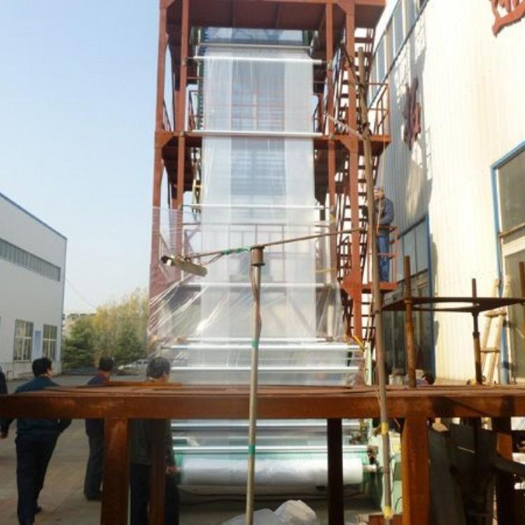 专业生产大棚膜机械  大棚膜设备  大棚膜吹膜机