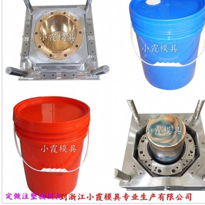 小霞涂料桶容器模具 专业生产高密封性包装桶模具 塑料注塑涂料桶