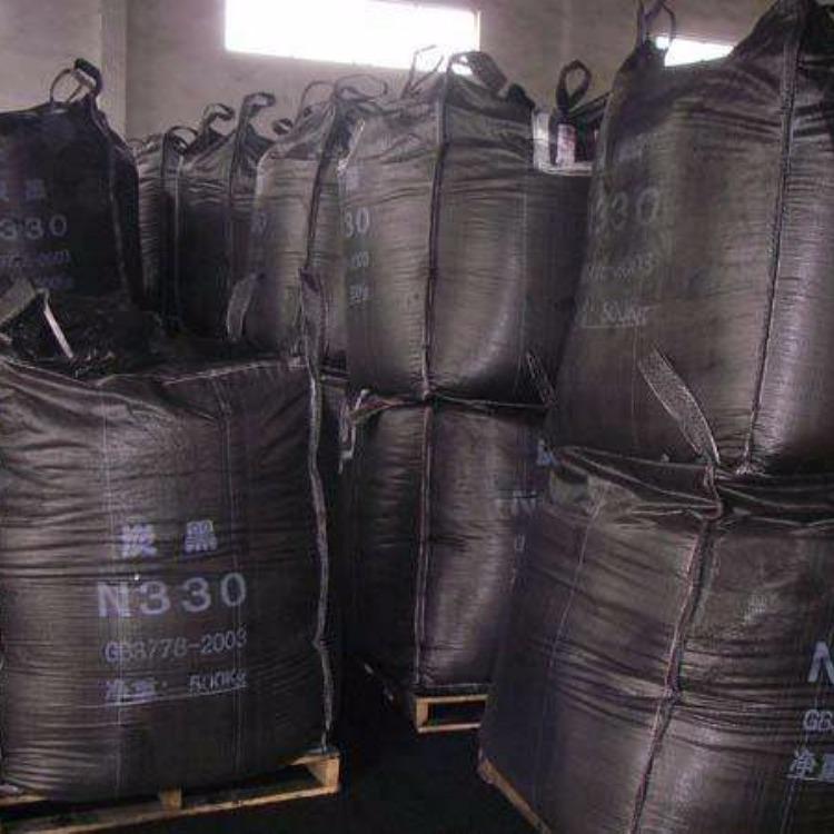 助剂,染料,水性染料,黑色染料欢迎订购量大从优厂家直销
